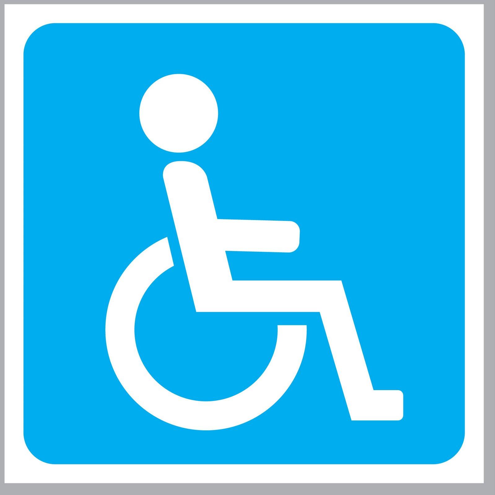 21 грудня 2017р.  у місті Івано-Франківську відбудеться навчання з покращення рівня навиків спілкування та роботи працівників суду із людьми з інвалідністю