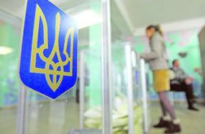 <!--:UK-->Незрячі українці матимуть змогу обирати свідомо<!--:-->