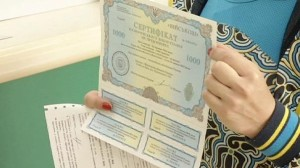 Львівська мерія закликає допомогти Збройним Силам України купівлею військових облігацій