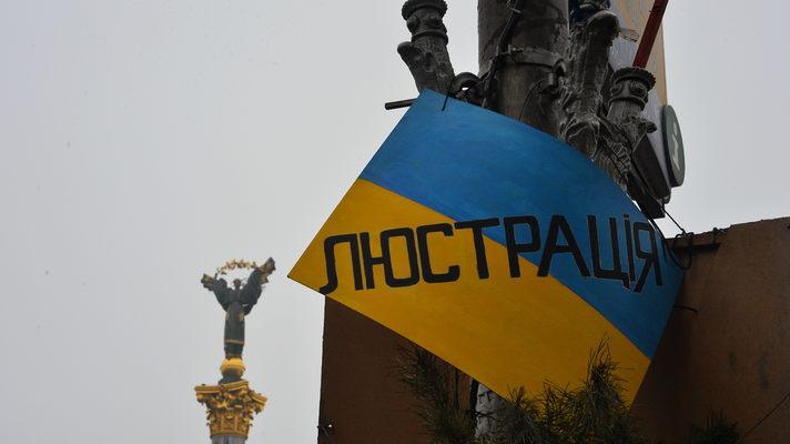 Роль суддів при вирішенні справ під час масових протестів в Україні