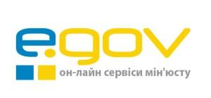 EGov_