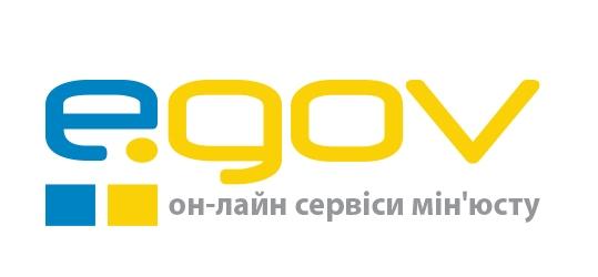 Розпочалась інформаційна кампанія для населення щодо он-лайн сервісів Мін'юсту
