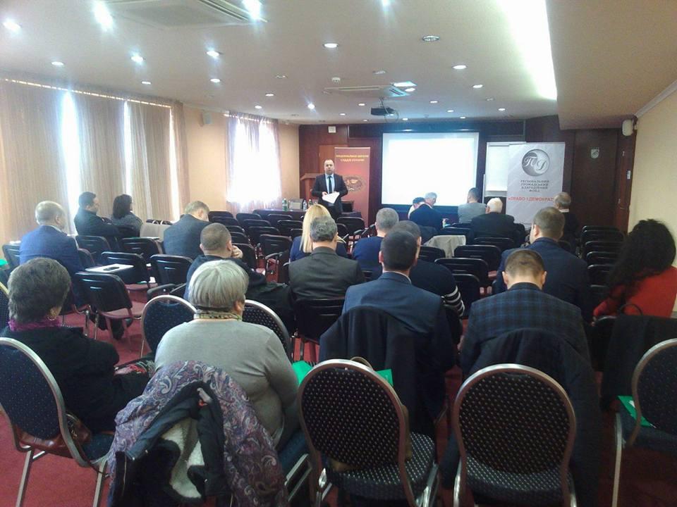 На Закарпатті відбувся навчальний семінар для суддів щодо покращення комунікаційних навичок у роботі із людьми з інвалідністю.