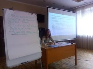 Правові аспекти діяльності перекладача жестової мови на сучасному етапі