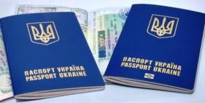 Що потрібно зробити у разі втрати паспорту за кордоном?