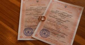 Що слід знати про процедуру державної реєстрації шлюбу?