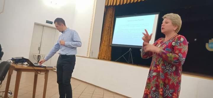 У місті Одеса відбувся семінар для перекладачів жестової мови