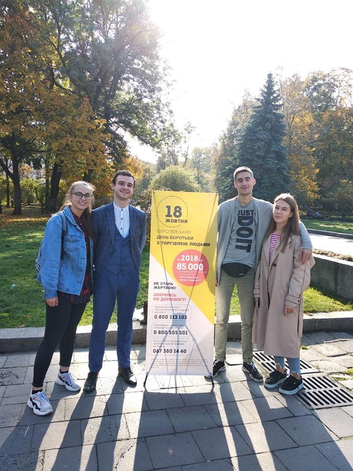 Фонд «Право і Демократія» провів у м. Львові просвітницьку акцію про небезпеку торгівлі людьми
