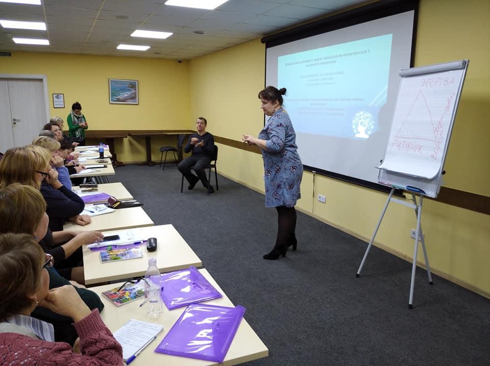 Перекладачі жестової мови Вінницької та Житомирської областей покращили свої навики про роботу судової системи