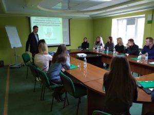 У м. Тернополі відбувся тренінг з питань просування європейських принципів толерантності та недискримінації.