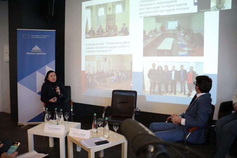 Відбулася міжнародна практична конференція «Модельні рішення для судів: кращі міжнародні та українські практики»
