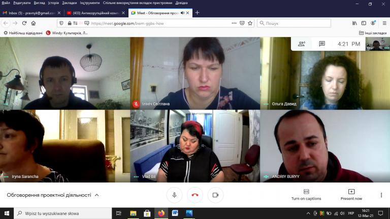 """Відбулась перша робоча он-лайн зустріч експертів проекту """"Покращення рівня доступності нечуючих осіб та осіб з порушеннями слуху до правосуддя""""."""